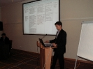 Итоги конференции 2014_12