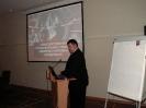Итоги конференции 2014_16