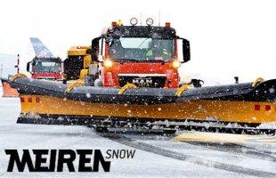 Оборудование MEIREN SNOW